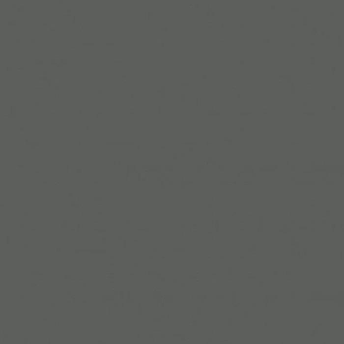 Crème de couleur Dulux Valentine 1,25 L Gris ferronnerie | Distriver